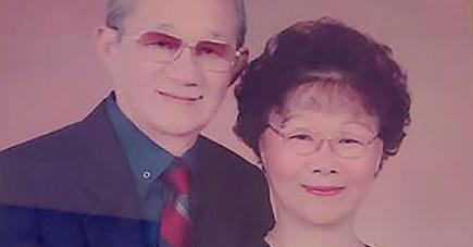 Le couple Lo-Thiap-Hing allait célébrer ses 67 ans de mariage.