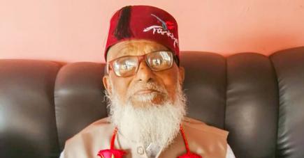 C'est entouré des siens qu'Issac Jan Mahomed a fêté ses 100 ans le mercredi 23 septembre.