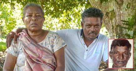 Mansing Badal et sa mère connaissaient Jagdish depuis plusieurs années.