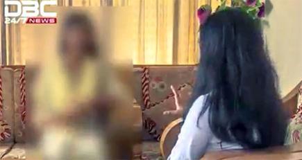 La jeune femme a raconté le calvaire qu'elle aurait vécu, sur la chaîne DBC News.