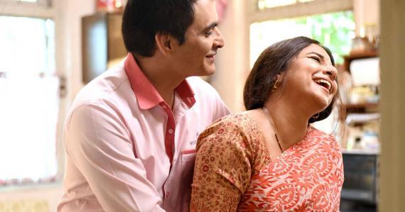 Vidya Balan, Manav Kaul et Neha Dhupia sont les protagonistes du film.