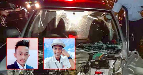 Ashiff Moorubby et Jeremy Remillah font partie des cinq personnes ayant succombé des suites d'un accident.
