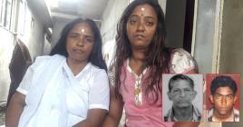Geeantee et sa fille Aartee sont dévastées après ce drame qui leur enlève un autre membre de leur famille. Sacheedanand et son fils Vicky sont tous les deux morts dans des accidents.