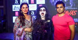 Sachin Joshi et Nargis Fakhri sont confrontés à un esprit diabolique dans ce film d'horreur.