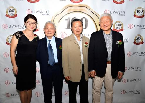 Angela Koo, General Manager, Philip Li Wan Po, Chairman, Denys Li Wan Po, Managing Director, et Henry Li Wan Po, Chief Executive Officer (CEO), tous de Li Wan Po & Co. Ltd.